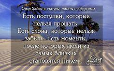(24) Одноклассники