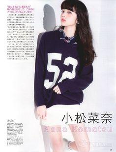 Nana Komatsu / 小松菜奈 Japanese Beauty, Asian Beauty, Nana Komatsu Fashion, Komatsu Nana, Japanese Models, Graphic Sweatshirt, Womens Fashion, Style Fashion, Street Style