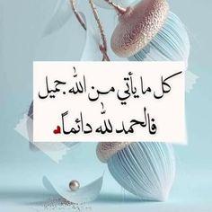Pin On Islamic Proud