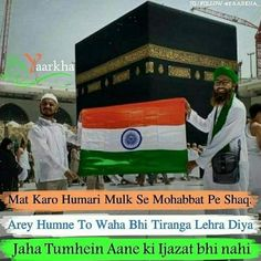 Happy independence day🇮🇳 Happy Independence Day Indian, Independence Day Wishes Images, Islamic Inspirational Quotes, Islamic Quotes, Inspiring Quotes, Wish Quotes, Funny Quotes, Indian Army Quotes, Independent Quotes