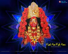 "Search Results for ""mahakali wallpaper"" – Adorable Wallpapers Kali Picture, Picture Photo, Maa Kali Photo, Maa Kali Images, Jaguar Wallpaper, Kali Hindu, Photos For Facebook, Indian Art Paintings, Durga Goddess"