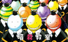 Assassination Classroom Wallpaper | Koro-sensei Fonds d'écran, Arrières-plan | 1280x787 | ID:606974