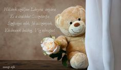 Image Page 84616 Happy Teddy Bear Day, Buy Teddy Bear, Teddy Day, Old Teddy Bears, Teddy Bear Online, Teddy Bear Quotes, Beautiful Good Night Images, Happy Alone, Whatsapp Dp Images