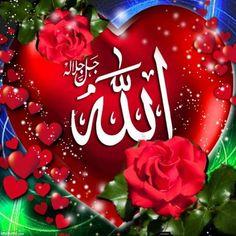 আল্লাহর মুহাব্বত বা আল্লাহর প্রতি ভালোবাসা - with-allah Allah God, Allah Islam, Islam Quran, Allah Calligraphy, Islamic Art Calligraphy, Allah Wallpaper, Islamic Wallpaper, Beautiful Flowers Wallpapers, Beautiful Gif