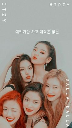 Find images and videos about kpop, wallpaper and itzy on We Heart It - the app to get lost in what you love. Kpop Girl Groups, Korean Girl Groups, Kpop Girls, Black Phone Wallpaper, Funny Iphone Wallpaper, Mnet Asian Music Awards, Kpop Aesthetic, Aesthetic Black, Fandom