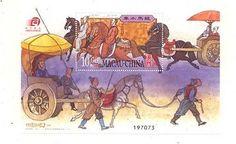 China Macau Macao 2007 Seng Yu Idioms II stamp sheet MNH MINT Horse