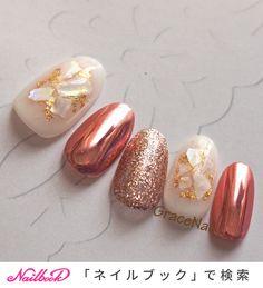 Nail Art Designs Videos, Red Nail Designs, Bling Nails, Red Nails, Pastel Nails, Cute Nails, Pretty Nails, Burgendy Nails, Japan Nail Art
