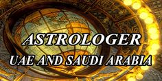 Best Astrologer in India Famous Astrologer in India: Best Astrologer in UAE | 9350059046