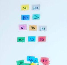 Δραστηριότητες Ειδικού Μαθησιακού #logocare_ #specialeducation #school #schooltime #learning #kids #students #wordsearching #phonology #phonologicalawareness #logopedia #speechtherapy #syllables #letters #alphabet