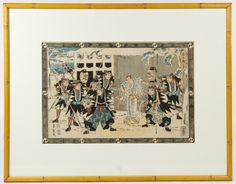 Lot 755: Shigenobu (Japanese, 1815-1850) Woodblock Print; Undated, having stamped marks lower right and lower left