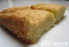 This baked coconut sticky rice cake (aka baked Chinese New Year cake) is absolutely tasty. It& a no-brainer recipe. You won& go wrong if you try. I often bake this coconut sticky rice cake for Chinese New Year celebration recently. Sticky Rice Cake Recipe, Coconut Sticky Rice, Rice Cake Recipes, Rice Cakes, Dessert Recipes, Glutinous Rice Cake Recipe, Glutinous Rice Flour, New Year's Desserts, Asian Desserts