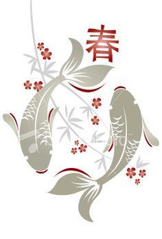 Carpe Koï, Poisson, Nouvel an chinois, Culture asiatique, Chinois Illustration vectorielle libre de droits