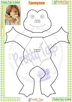 Very simple and easy frog pattern.  Would be cute as a teething toy with rattle inside