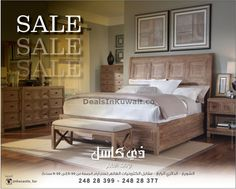 The Castle Furniture Kuwait: Sale Offer 25 December 2014   Deals in Kuwait