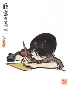 The Art of Feng Zikai - concentrate