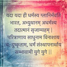 Sanskrit Quotes, Sanskrit Mantra, Vedic Mantras, Hindu Mantras, Yoga Mantras, Yoga Asanas Names, Mahabharata Quotes, Worlds Best Quotes, Some Good Thoughts