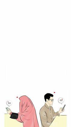 Teri baato ka ek alg hi nashaa hai. Cute Muslim Couples, Couples In Love, Love Wallpaper, Cartoon Wallpaper, Islamic Wallpaper, Screen Wallpaper, Muslim Couple Photography, Hijab Drawing, Islamic Cartoon
