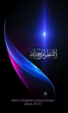 Islamic Wallpaper Hd, Allah Wallpaper, Islamic Images, Islamic Pictures, Tafsir Coran, Beautiful Wallpaper For Phone, Islamic Paintings, Beautiful Quran Quotes, Learn Quran