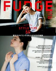 Amazon.co.jp: FUDGE(ファッジ) 2015年 07 月号: 本