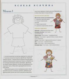 BORDADO ROCOCÓ II