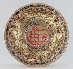Islamic art and Persian Miniature Paintings