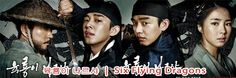 육룡이 나르샤 Ep 3 English Subtitle / Six Flying Dragons Ep 3 English Subtitle, available for download here: http://ymbulletin05.blogspot.com