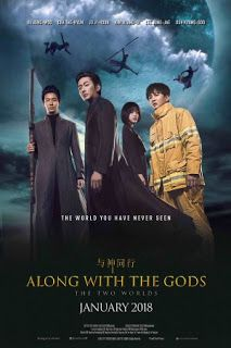 Along with the Gods: The Two Worlds Online Subtitrat Second World, Two By Two, Father, Movies, Movie Posters, Movie, Movies Free, Firefighter, Pai