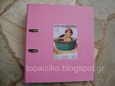 """GOOD HOUSEKEEPING"" folder"