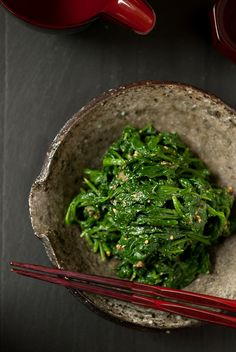 Japanese Spinach Goma Ae ほうれん草の胡麻和え