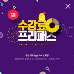 Event Banner, Web Banner, Blog Design, Web Design, Card Ui, Typo Design, Graphic Design, Menu Book, Promotional Design