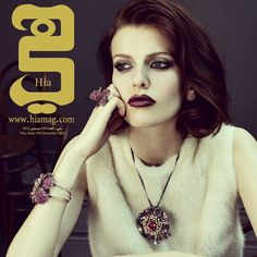 Jewellery Theatre's Poppy pendant is on the front cover of Hia magazine this…