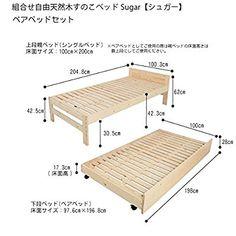Room Design Bedroom, Bedroom Furniture Design, Home Room Design, Diy Furniture, Bunk Beds With Drawers, Sofa Bed With Storage, Bed Frame Plans, Diy Bed Frame, Cama Design