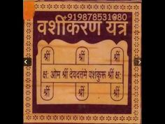; Lal Kitab Expert No1 Astrologer In India +919878531080
