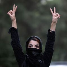 Iran Bans Women From 77 College Courses