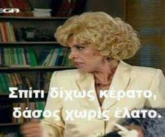 Find images and videos about quotes, greek quotes and greek on We Heart It - the app to get lost in what you love. Funny Greek Quotes, Funny Picture Quotes, Funny Quotes, Funny Vines, Stupid Funny Memes, True Stories, Motivational Quotes, Comedy, Jokes