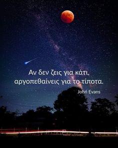 John Evans, Greek Quotes, Poems, Motivation, Life, Tatoos, Decor, Greek, Deutsch