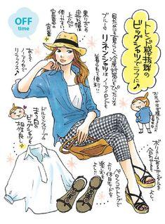 Vol.10 白×黒のギンガムチェックパンツ【OFF time】
