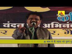 Arjun Singh Chand AKHIL BHARTIYA KAVI SAMMELAN MEHAR, M.P 2016