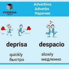 #Español #English #Russian #learningspanish #Spanish #language