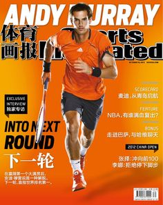 Andy Murray on the cover of Sports Illustrated China via www.andymurray.com  #tennis
