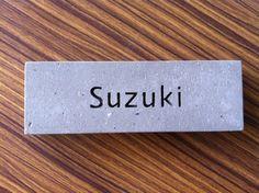 S様邸-表札が届きました-:mts OKINAWAの店舗+住宅+etc....ヤッテマス mts