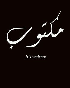 Traditional Arabic saying. More correctly translated, 'It is written'.