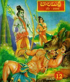 Balamitra comics free download