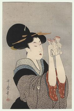 Fine Old print - Utamaro (1750 - 1806)  was a Japanese printmaker and painter, who is considered one of the greatest artists of woodblock prints (ukiyo-e). His name was romanized as Outamaro. He is known especially for his masterfully composed studies of women, known as bijinga. He also produced nature studies, particularly illustrated books of insects.