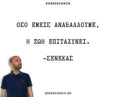 οι μικρές αναβολές είναι που μας κρατάνε πίσω από το να βάλουμε πραγματική δράση. Μικρά πράγματα που μένουν ανολοκλήρωτα και θολώνουν το πλάνο μας. Στο μεταξύ, ο χρόνος περνάει και χάνουμε ευκαιρίες. #greekcoach #mlmcoach #businesscoach #mlmlifestyle #δικτυακόμάρκετινγκ #networkmarketing #quotes #inspirationalquotes #motivationalquotes #quotestoliveby #wisewords #σοφαλογια #ρητο #ρητό #ρητα #ρητά #lifelessons #αποφθεγμαΤριτης #απόφθεγμαΤρίτης Business Coach, Greek, Memes, Meme, Greece