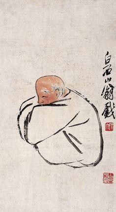 齐白石 人物 Qi Baishi's Figure by China Online Museum - Chinese Art Galleries