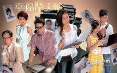 Phim hong kong: Vòng Quay hạnh Phúc - Phim moi nhat - Phim Hong kong - Phim Kiem hiep Online