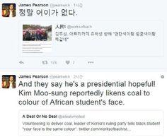 """새누리당 김무성 대표가 18일 외국인 유학생들과 연탄 배달 봉사활동을 하며 아프리카계 유학생을 향해 """"연탄색과 얼굴색이 똑같다""""고 말했다. 김 대표는 논란···"""