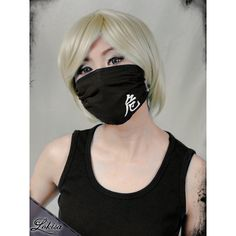 Fashion Kanji Mask, Dust Mask, Surgical Mask ( Unique, Harmony,... ($6.99) via Polyvore featuring costumes, mask, skull halloween costumes and skull costume