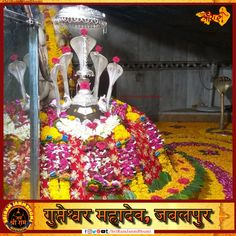 श्रीराम जन्मभूमि तीर्थ — Gupteshwar Mahadev Mandir (गुप्तेश्वर महादेव):... Lord Shiva, History Facts, Temples, Painting, Art, Art Background, Painting Art, Kunst, Paintings